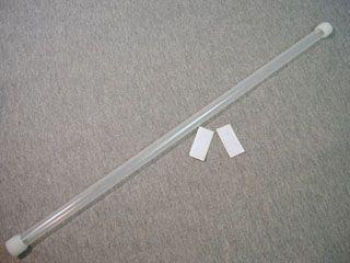 Swivel tube kit